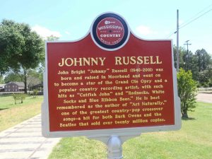 Mississippi Country Music Trail marker commemorating Johnny Russell, Moorhead, Mississippi