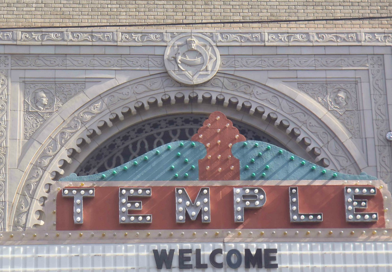 Architectural detail at the entrance to the Temple Theater, Meridian, Mississippi. Note the Shriners emblem at the top of the arch.
