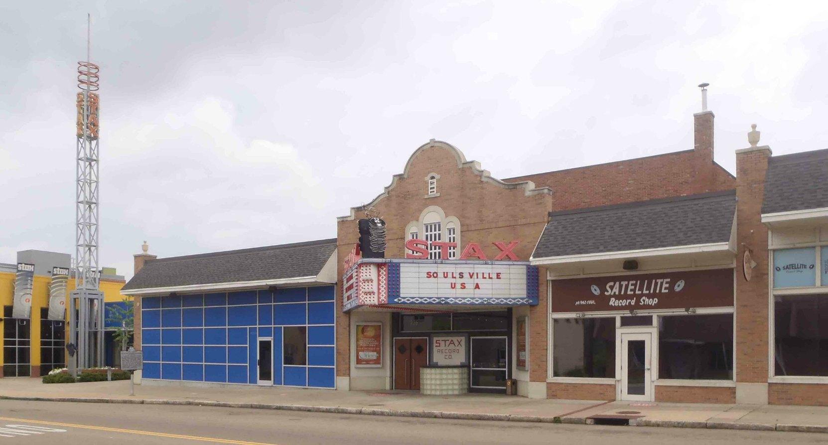 Stax Museum, 926 E. McLemore Ave., Memphis, TN
